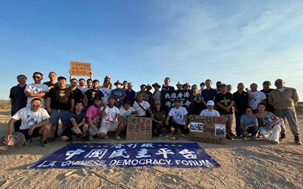 無懼恐嚇 加州華人自由雕塑公園聲討中共