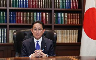 岸田正式出任日本首相 組新內閣應對挑戰
