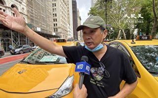 市府发布出租车牌照减免贷款进展 工会不满意