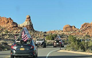 風景中的風景 EndCCP車隊穿越美中西部高原