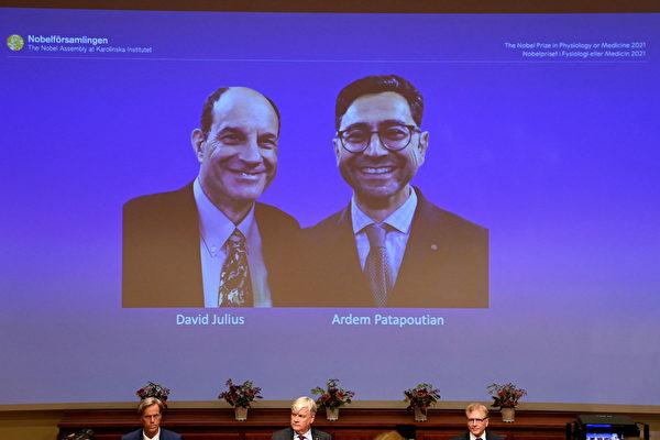 諾貝爾獎拉開帷幕 辣椒素助美學者獲醫學獎