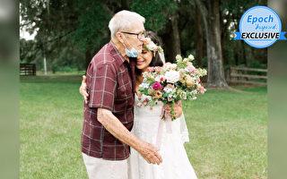 爷爷意想不到出现在婚礼上 新娘喜极而泣