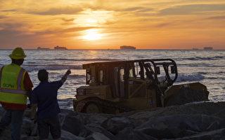 組圖:加州爆大規模漏油事件 釀環境災難