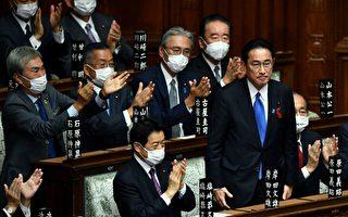 日本新任首相宣布月底大選 誓言加強抗疫