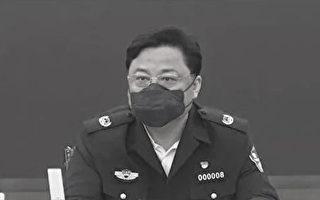 公安部再释信号 深挖彻查孙力军政治团伙线索
