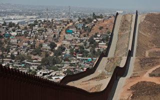 美高院支持邊境牆建設 將案件發回下院重審