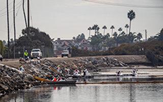 南加大規模漏油事件 致橙縣海灘全部關閉
