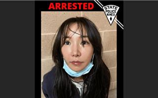 法拉盛华男谋杀案 死者情妇被捕时持有枪支