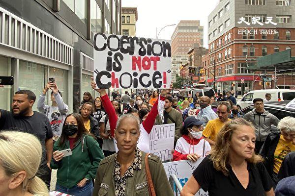 纽约教师大型集会 反对市政府强制疫苗政策