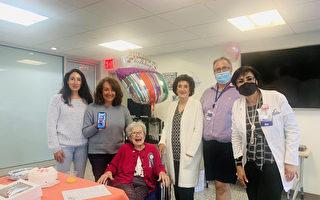 蓝宝石护理中心为104岁老人庆祝生日