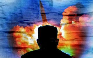 【軍事熱點】中俄攪局 朝核問題安理會磋商無果