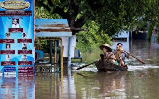 组图:热带风暴侵袭泰国 至少8死1失踪