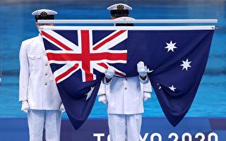 澳政府警告北京勿破坏印太安全