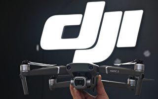 FCC專員籲對大疆無人機施加新限制