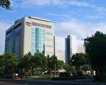 美專家警告:中共或為滿足芯片需求奪取台灣