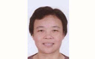 因信仰真善忍 广州会计师张春河面临非法庭审