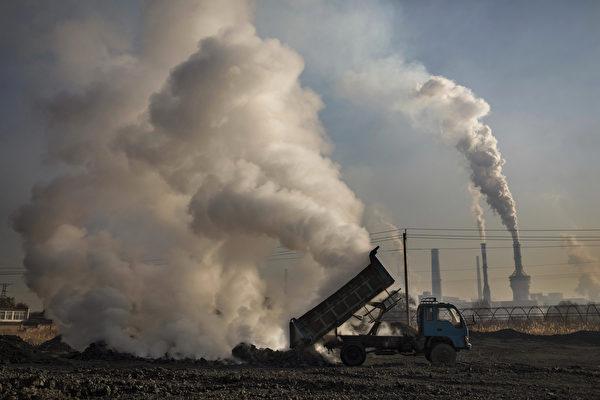 中共擬建國際碳交易平台 行政控制價格