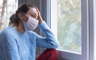 报告:疫情影响年轻人心理健康 或持续数年