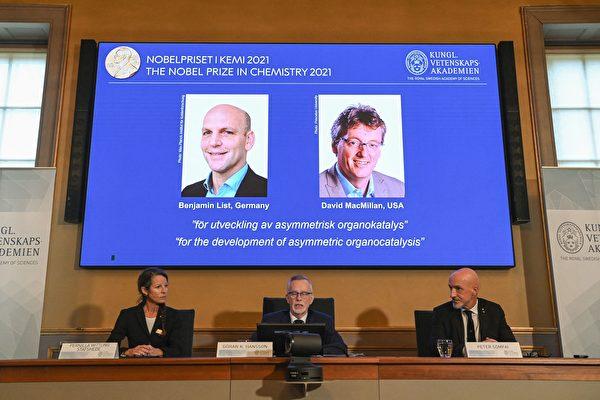 兩學者開發分子構建新工具 獲諾貝爾化學獎