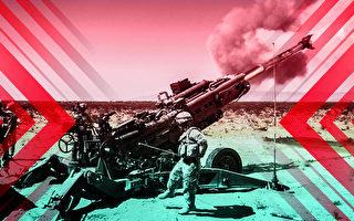 【時事軍事】中印對峙 誰的武器更厲害