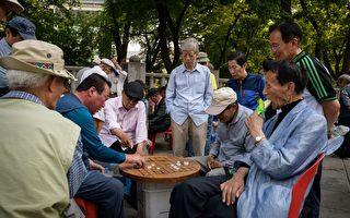 韓國或在2045年成為世界上最老齡的國家
