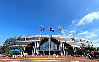 美国弗州费县通过决议案 谴责中共活摘器官