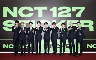 NCT 127《Sticker》9月卖227万张 Gaon榜登顶