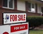房屋盲拍 加劇加拿大住房負擔力危機