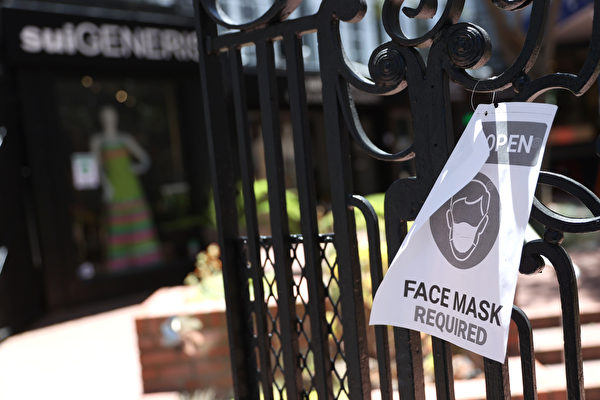 灣區擬解除室內強制口罩令 週四宣布新指標