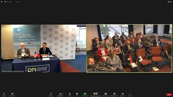 台美12大學簽優華語計畫 推廣台灣華語文教育
