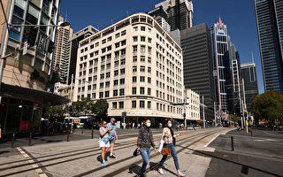 商業房產與住宅房產投資的區別