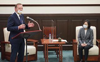 澳洲前总理见蔡英文 吁会员国挺台加入CPTPP