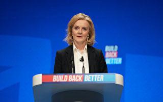 英国保守党召开年会 外交大臣谈对华政策