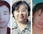 傅政华任司法部长期间遇害的法轮功学员