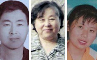 傅政華任司法部長期間遇害的法輪功學員