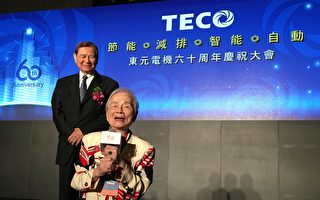 「東元阿嬤」林明穱逝世 享嵩壽103歲