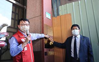 朱立倫指控陳柏惟3零 基進提告違反選罷法
