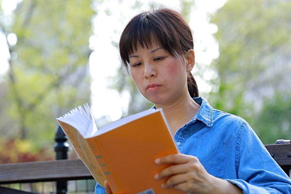 見證大法的神奇──李旻與劉慶的故事〈下〉