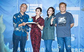 《瀑布》將代表台灣角逐奧斯卡最佳國際影片
