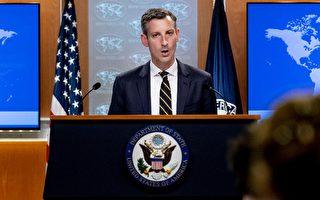 美国重申对台湾的坚定承诺 强调盟友合作