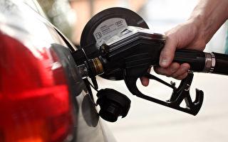 新澤西州汽油稅下調8.3美分