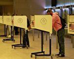 美国游说团体花上亿元 推投票权立法