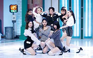 TWICE新專輯談「愛的方程式」 11月12日發行