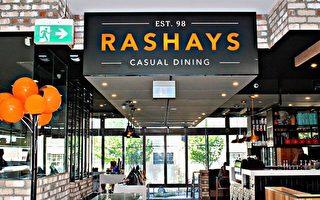悉尼餐廳老闆寧損千萬 堅持全面解封後恢復堂食