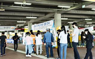 韩政府拟实行疫苗护照 逾6万人网上连署反对