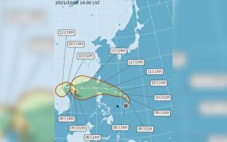 颱風圓規已生成 預測路徑曝光