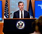 """【重播】美国务院记者会解释""""台湾协议"""""""