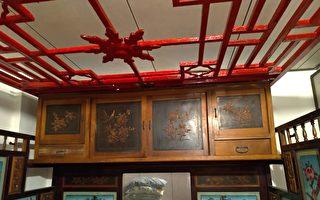 台灣古典詩:紅眠床