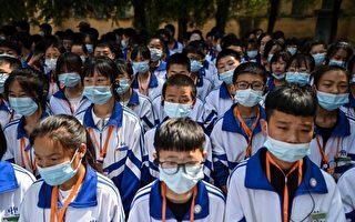 精銳教育創始人輕生傳言 折射中國教培行業窘況