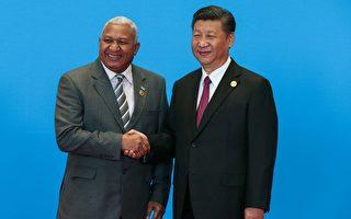 中方对太平洋经济援助减少 被疑有其它安排